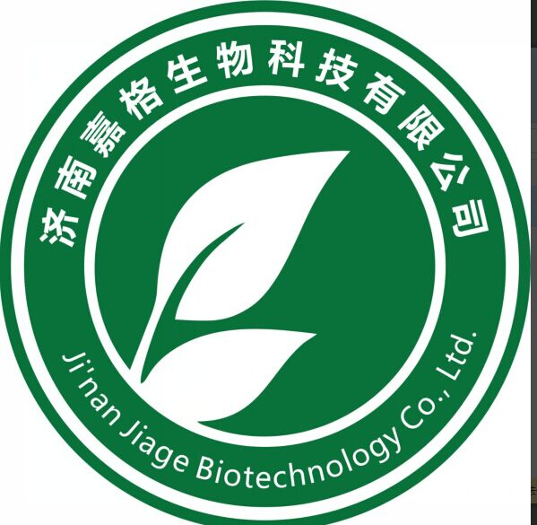 济南欧密生物科技有限公司