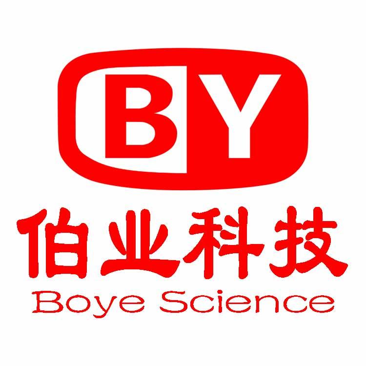 武汉伯业科技发展有限公司