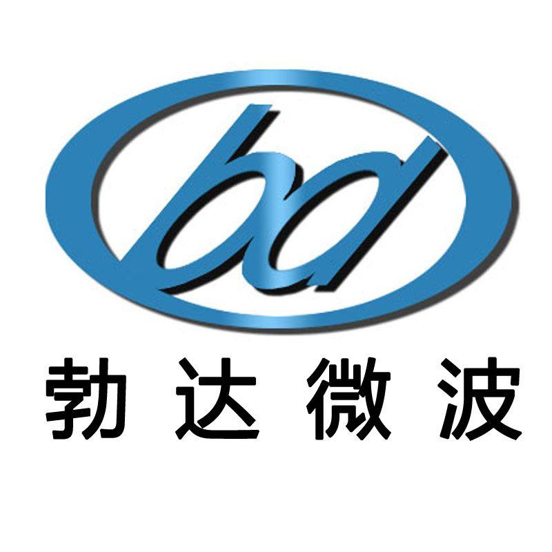 河南勃达微波电气自动化设备有限公司