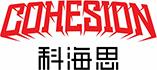 科海思(北京)科技有限公司湖北分公司