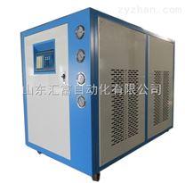 反应釜专用冷水机_风冷式_济南汇富制冷设备