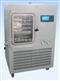 中试型药品冻干机YM-FD-30