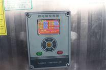 旭恩自動80KG生物質顆粒蒸汽鍋爐評價