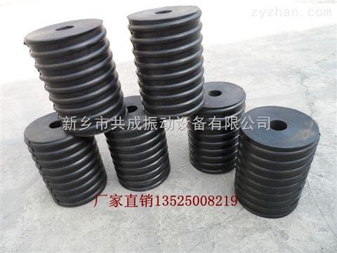 直径180mm橡胶减震垫 复合弹簧