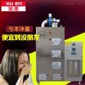 100KG-旭恩燃100KG生物質顆粒燃料蒸汽鍋爐設備