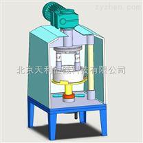 高效率瓷钵微粉研磨机