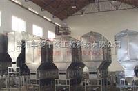 XF系列沸腾床干燥机厂家直销