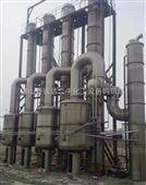 供应二手MVR高效节能蒸发器