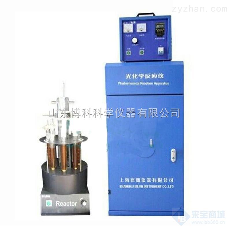 光化学反应仪厂家上海比朗