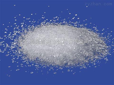 氯氮平——抗精神失常原料药