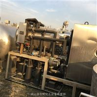 上海浦东产二手冻干机真空冷冻干燥机出售
