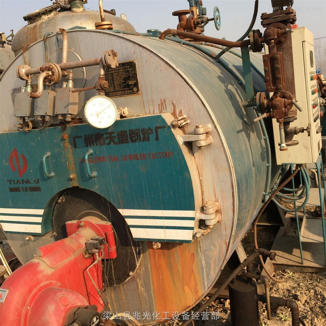 转让二手卧式1吨全自动燃气燃油蒸汽锅炉