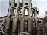 漳平市出售二手四效蒸发器