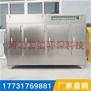 泊头市价格Z合理的UV光氧废气处理设备