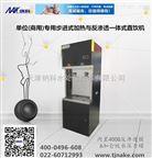 天津商用直飲機 辦公室凈水器 商用凈水設備