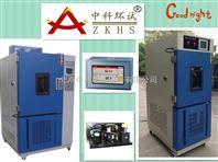 ZK/DHS-100北京小型恒温恒湿试验箱厂家