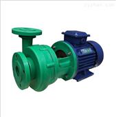 FS型工程塑料防爆型离心泵
