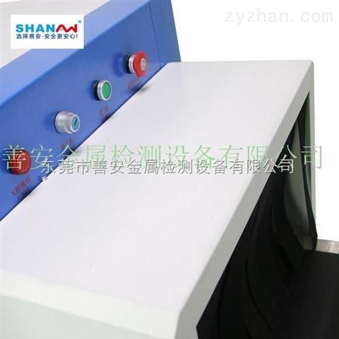 东莞厂家直销X光安检仪X射线异物检测机