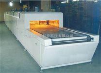 微波真空干燥設備原理