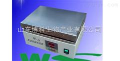 电热板-2