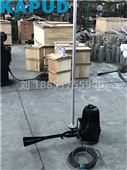 QSB0.75潜水射流曝气机 深水自吸式曝气器