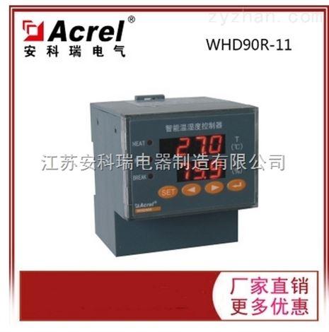温室环境监测_温湿度控制器