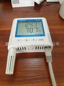 POE交换机供电/RJ45网口式温湿度传感器