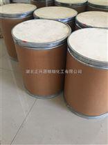 苯醚甲环唑水分散颗粒厂家 农药制剂生产