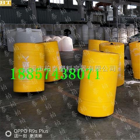 直销贵州塑料管线浮筒水库两岸指示浮筒