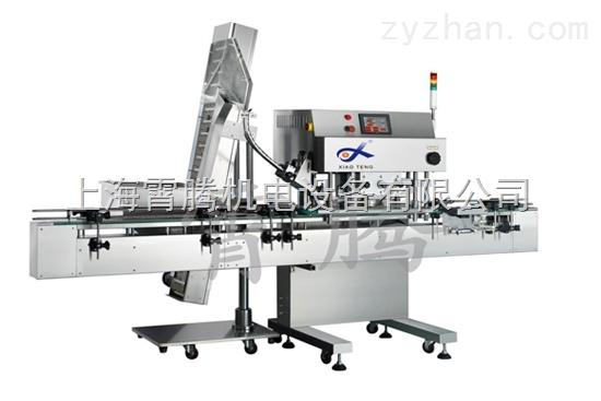XT-BXG120Ⅱ高速旋盖机