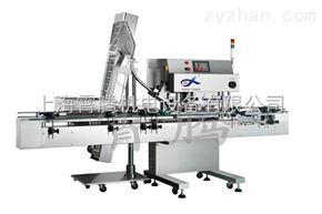 XT-BXG120Ⅱ型高速旋盖机