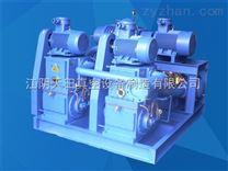羅茨滑閥泵真空泵機組