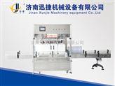 青岛长期供应高品质 多功能袋装包装机
