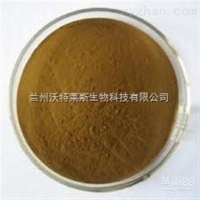 树苔提取物 树苔粉 浸膏1公斤起订