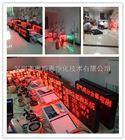 广东惠州佛山工地扬尘噪声监测治理系统