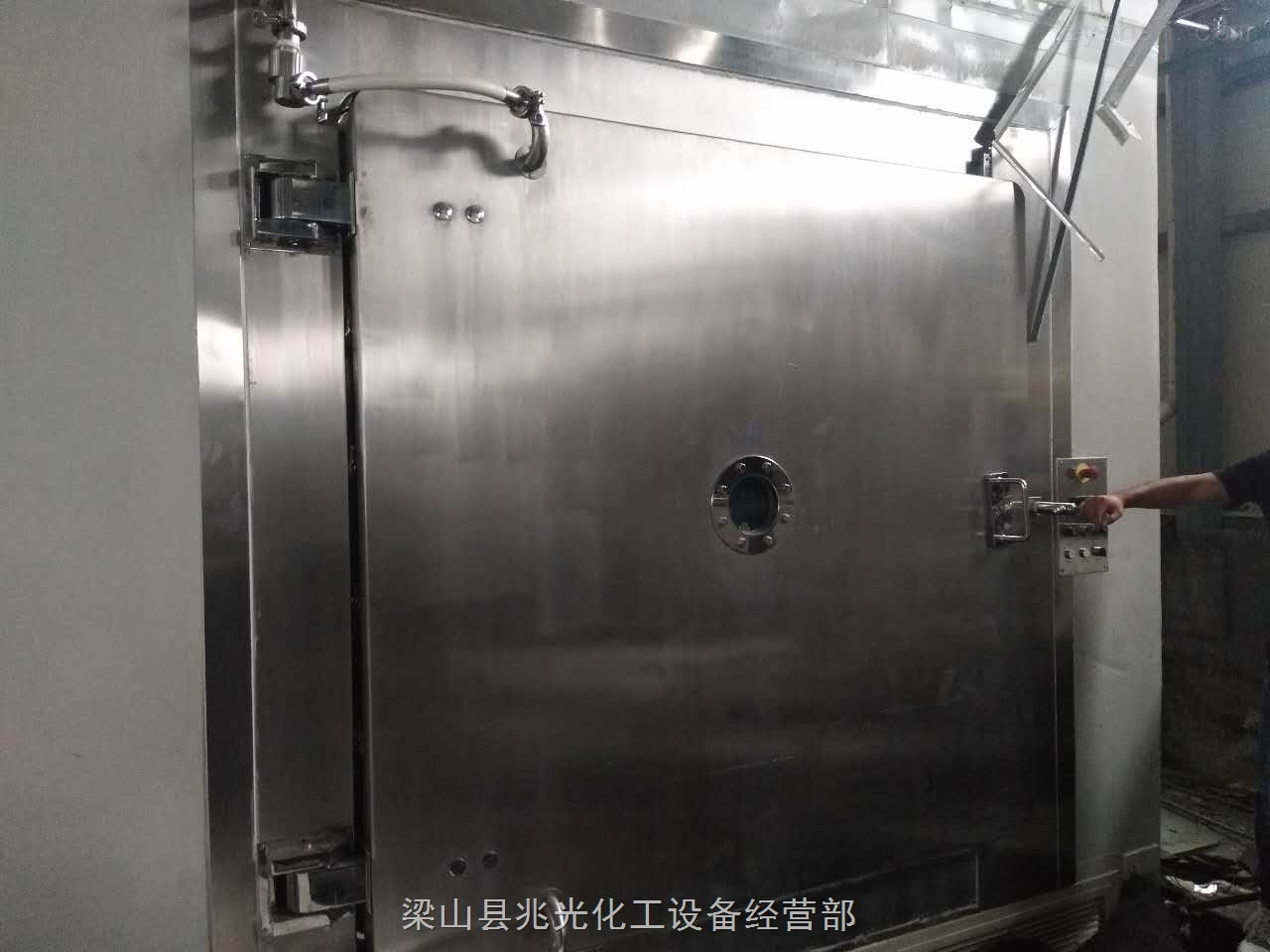 二手东富龙真空冷冻干燥机批量库存