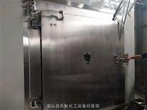 二手真空冻干机冷冻干燥机1平方2平方出售