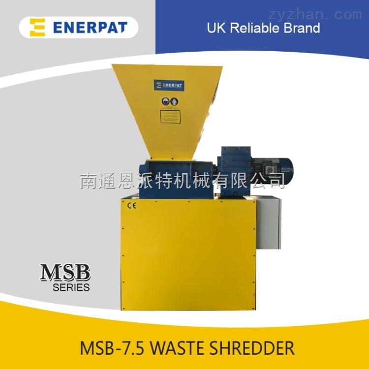 MSB-7.5破碎简单PET塑料瓶破碎机 质量可靠