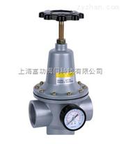 減壓閥QTY-40 性能特點及報價
