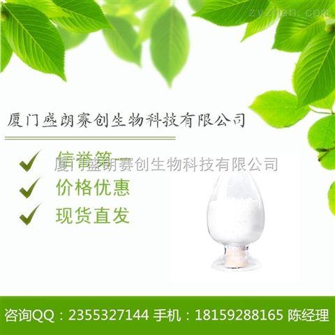 格列苯脲医药原料