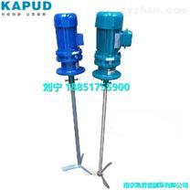 桨式混凝搅拌机 可定制各种型号、功率
