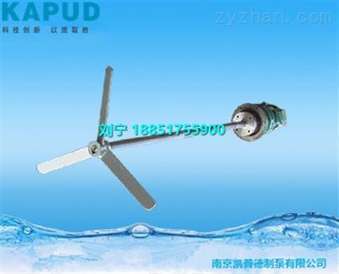 非标定制JBJ型桨叶式、折桨式、立式搅拌机