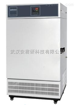 药品低温试验箱(-20℃)
