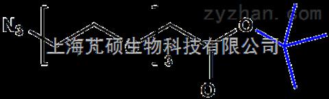 N3-PEG3-CH2COOtBu;172531-36-1;叠氮
