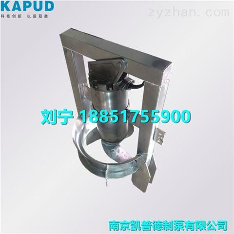化工污水处理穿墙污泥回流泵QHB7.5kw