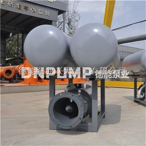 漂浮式大流量大功率潜水轴流泵生产厂家