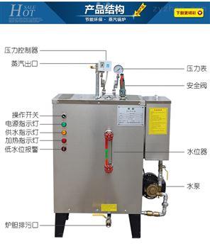 旭恩18KW电蒸汽发生器品质