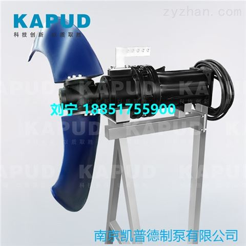 4.0kw氧化沟潜水推流器QJB4/4 推力有多大