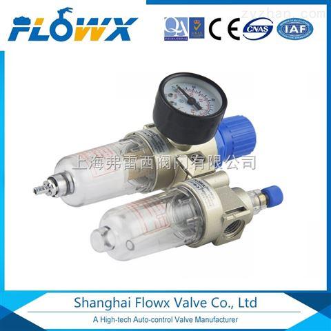 气动元件二联件 阀门空气过滤器