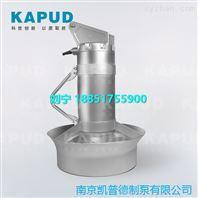 0.37kw不锈钢潜水搅拌机QJB0.37/4-220/3